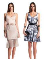 Платье с воланом внизу