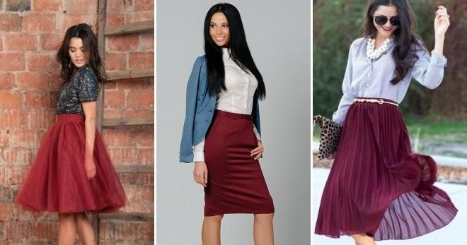 Бордовая юбка – с чем носить и как создать модный образ?
