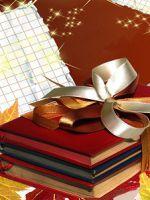 Идеи подарков учителю на 1 сентября