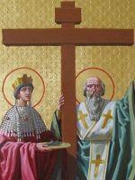 В чем помогает икона «Воздвижение Креста Господня»?