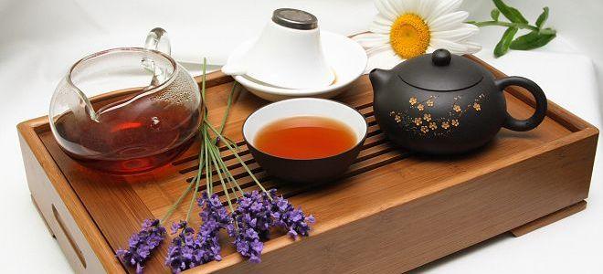 чай для похудения3