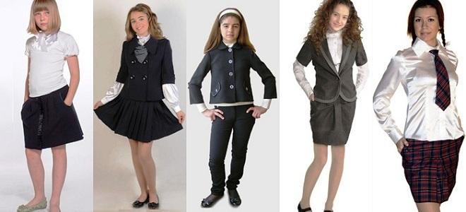 как модно одеваться в школу