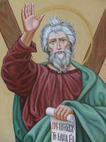 День ангела Андрея