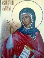 День Ангела Марины