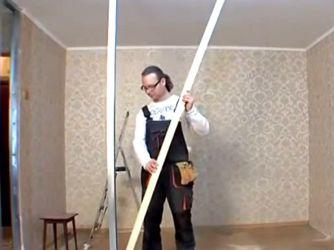 Как сделать перегородку в комнате9