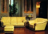 Декоративные элементы для мебели1
