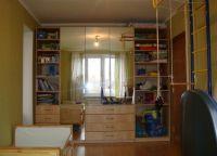 Стеллажи для детской комнаты5