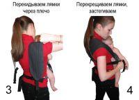 как одевать фаст слинг2