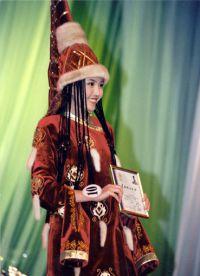 казахский народный костюм 1