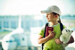оформить загранпаспорт ребенку до 14 лет