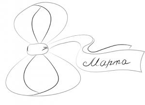 Как нарисовать открытку 4