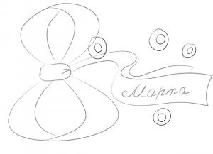 Как нарисовать открытку 5