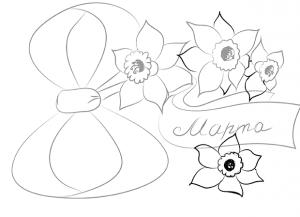 Как нарисовать открытку 8