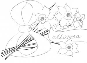 Как нарисовать открытку 9