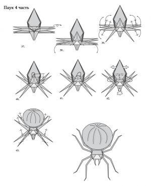 как сделать из бумаги паука 4