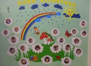 Оформление детского сада своими руками 5