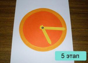 поделка часы из картона5