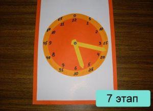 поделка часы из картона7