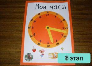 поделка часы из картона8