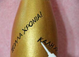 Декупаж новогодних бутылок32