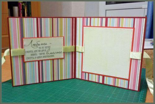 свадебные открытки скрапбукинг 12