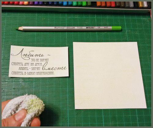 свадебные открытки скрапбукинг 5