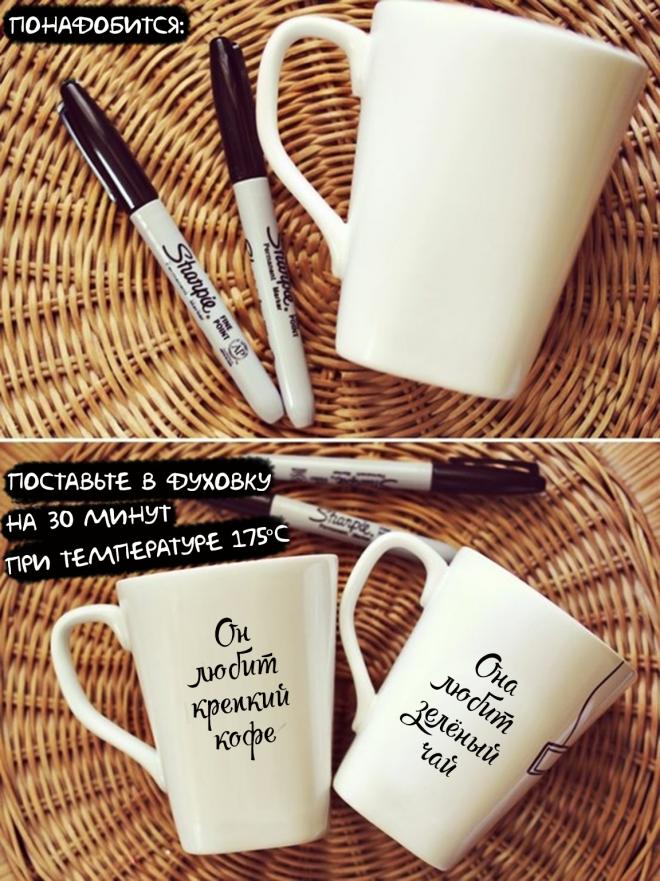 Чашки и фломастеры1
