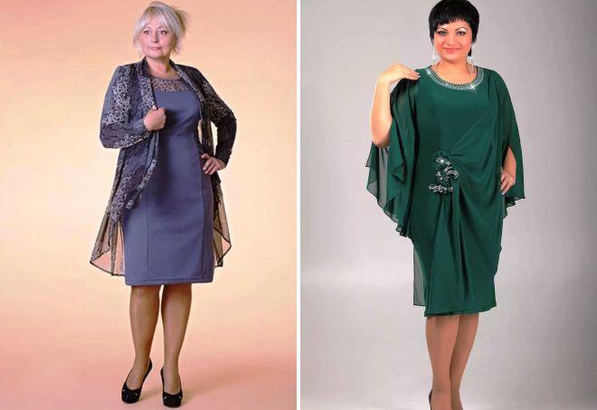 вечерние платья для полных пожилых женщин