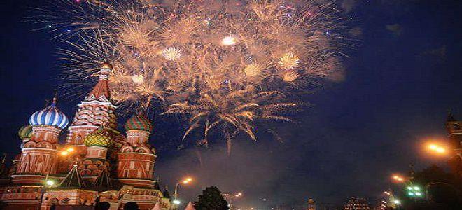 История праздника 12 июня