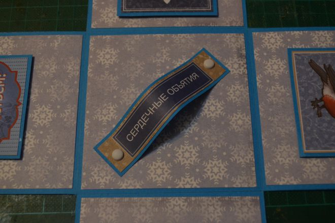 открытка коробочка своими руками (9)