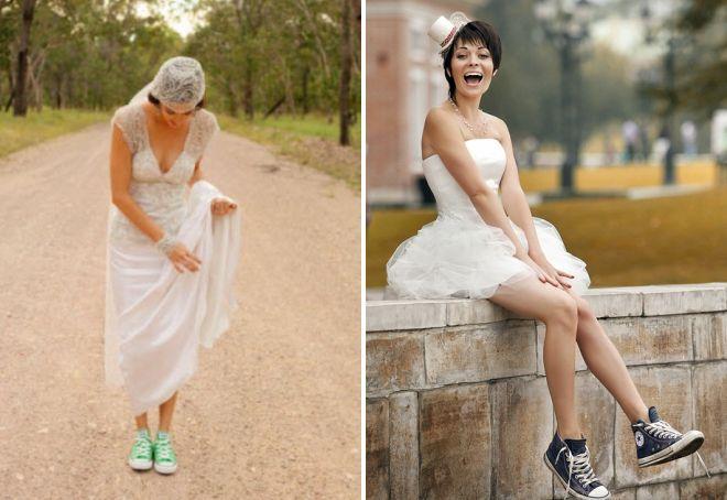 образ невесты в кедах