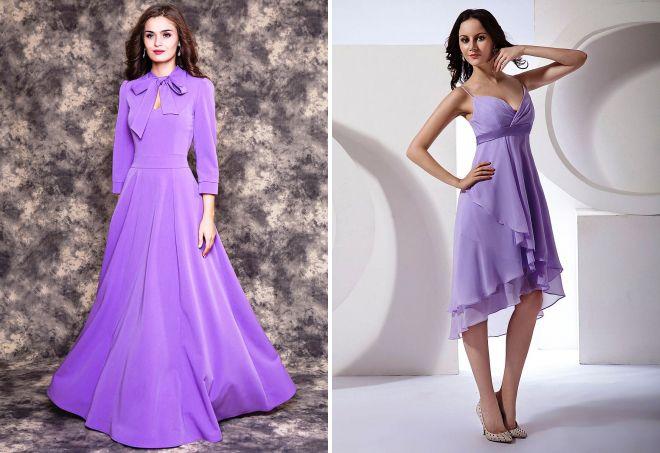 сиреневое платье 2017