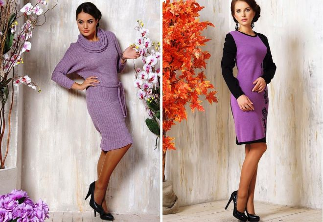 вязаное сиреневое платье