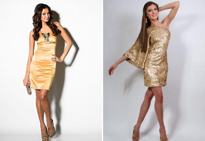 обувь под золотое платье