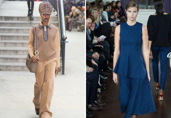 тенденции моды осень 2017