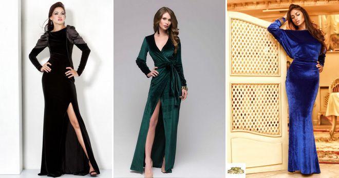 бархатное платье в пол с длинным рукавом
