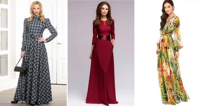 Платья в пол с длинным рукавом