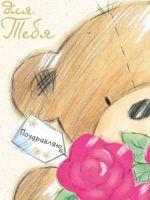 Как нарисовать открытку маме?