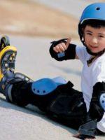 Детские раздвижные роликовые коньки