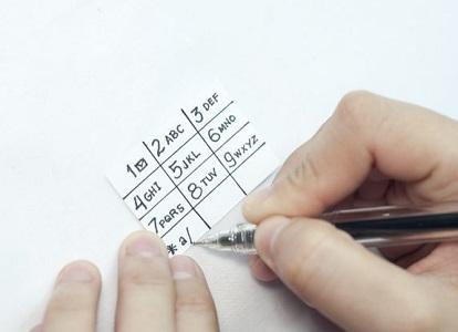 как сделать телефон из бумаги 2