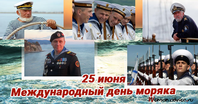 Открытки для военных моряков 11