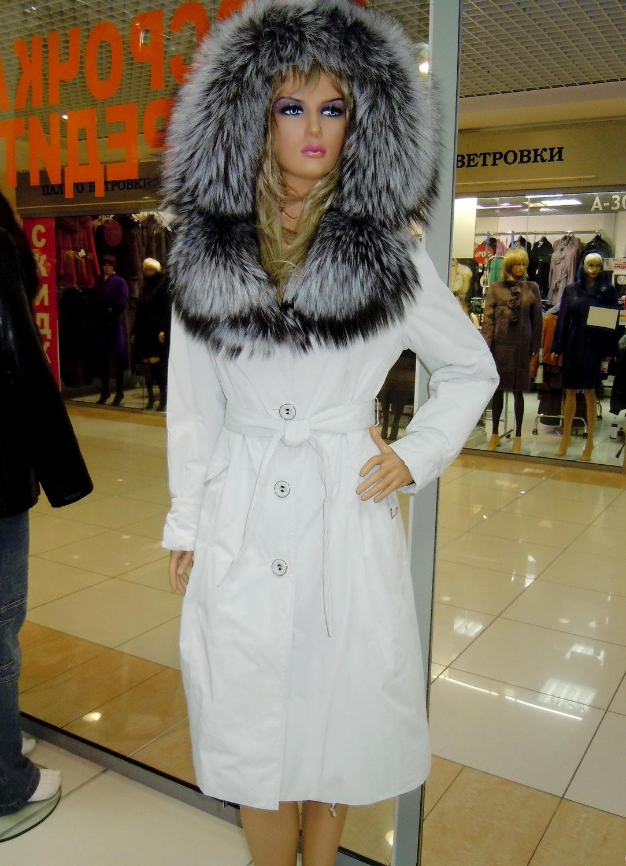 Польская Женская Одежда В Одинцово