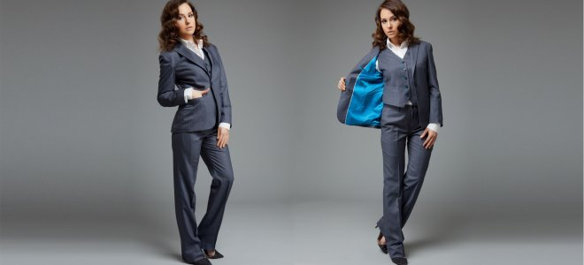 Классический женский костюм тройка