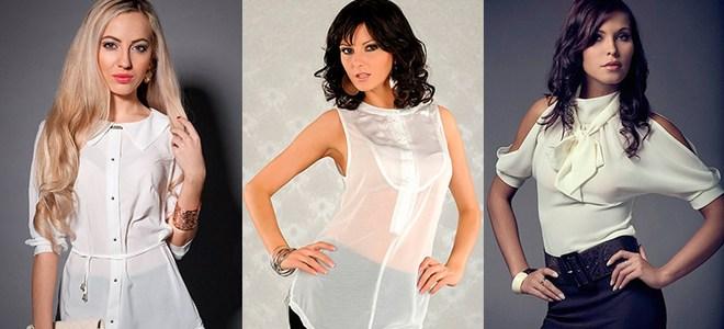 Модные Блузки В Контакте