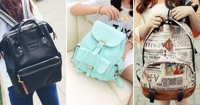 Самые стильные рюкзаки сумки рюкзаки медведково