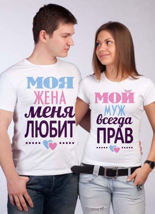 Фото муж любит жену