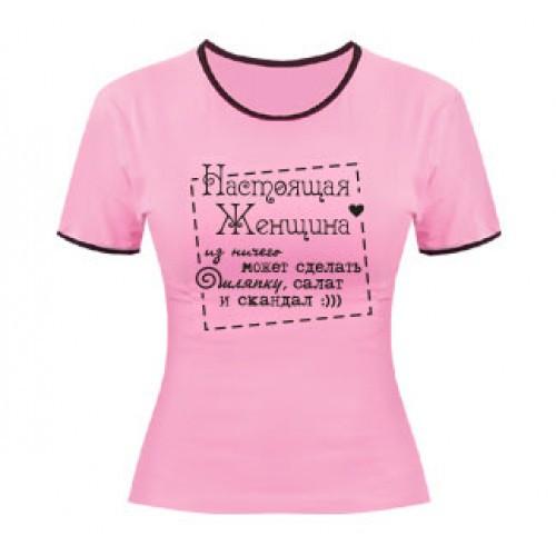 Прикольные футболки с надписями для девушек картинки
