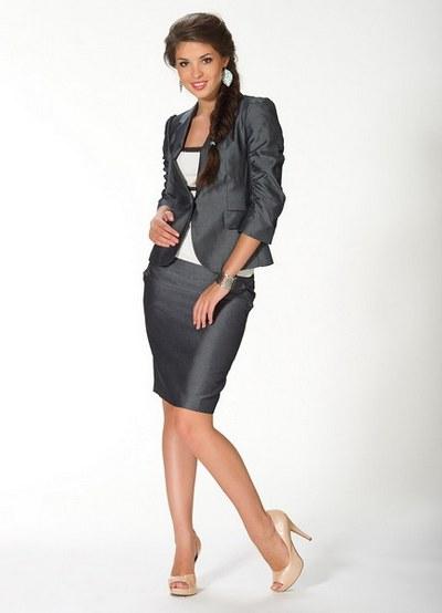 Офисная Стильная Одежда С Доставкой