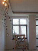 Подвесные потолки из гипсокартона своими руками пошаговая инструкция фото 709