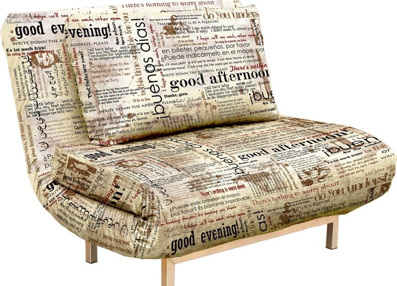 Кресло кровать своими руками из газета